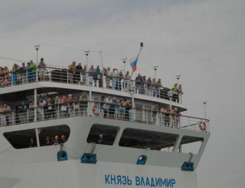 Корпоративное мероприятие на лайнере «Князь Владимир»